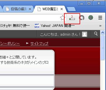 2013051800